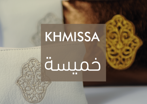 Merchandising for Diwan – Khmissa