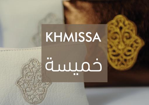 Merchandising for Diwan – Khmissa