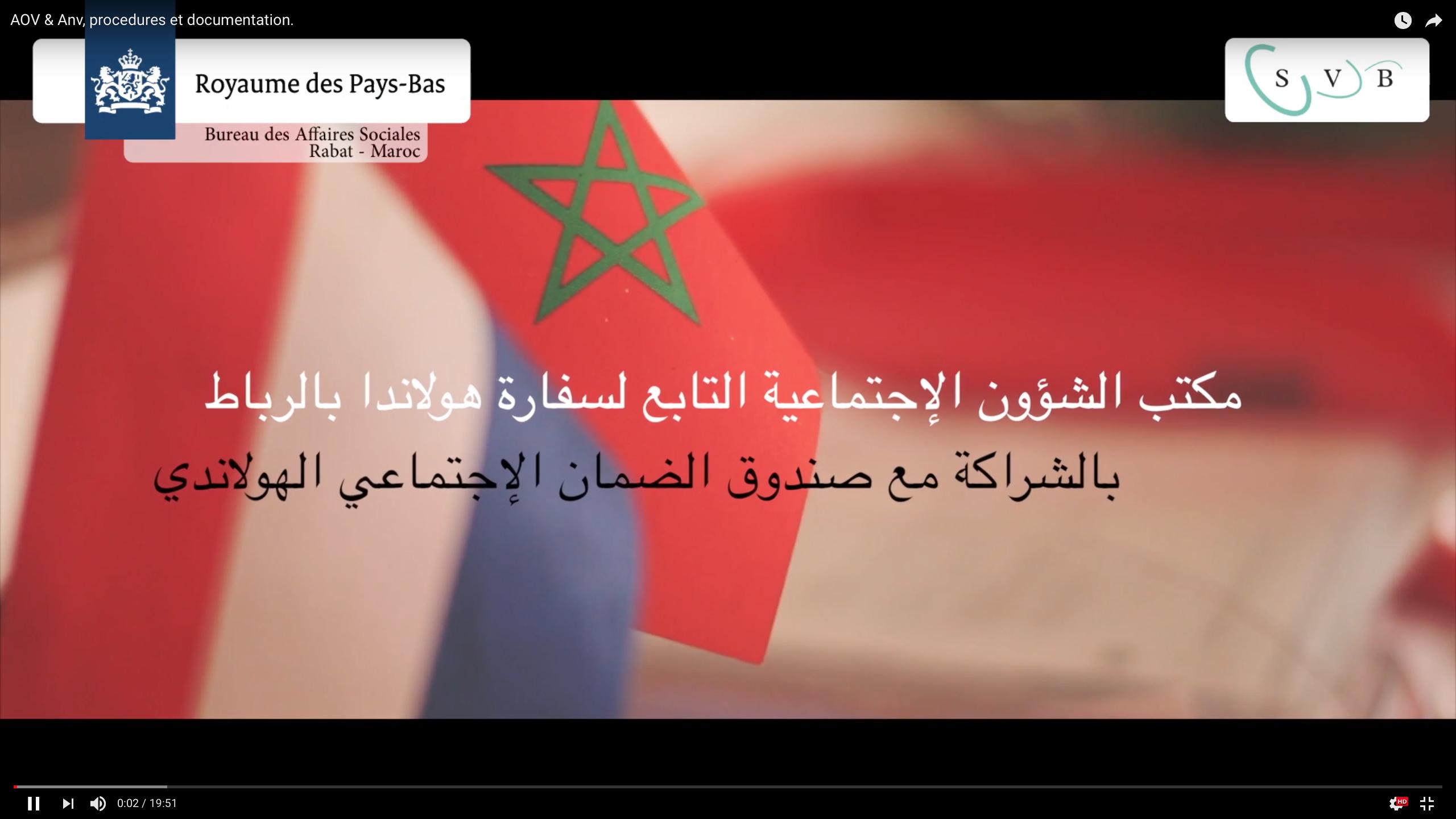 Ambassade des Pays Bas au Maroc